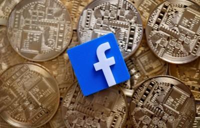川普不愛加密貨幣 推文批評臉書Libra不可靠