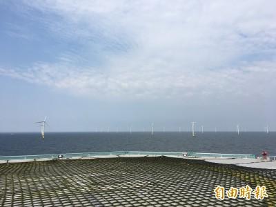 台灣發展離岸風電、太陽能 專家:小心掉入5大盲點!