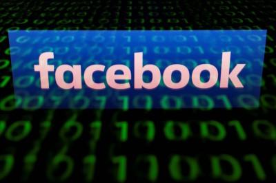 日、法成立評估小組 下週G7財長會議討論臉書Libra