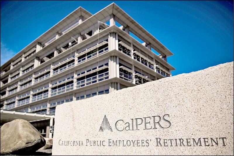 美最大退休基金投資長 涉「千人計畫」