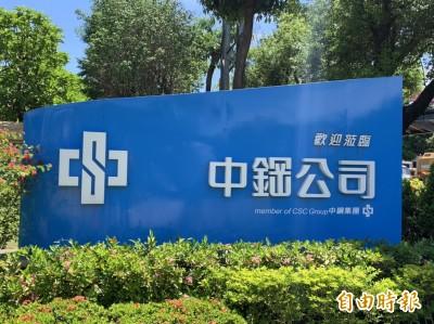 不敵市場競爭 中鋼構撤出中國
