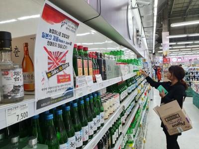 啤酒、蜘蛛人都抵制! 南韓拒買日貨浪潮擴大