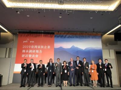 台灣企業老了!45%企業主超過60歲 僅10%完成第2代交棒