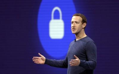 與FTC和解!臉書遭罰1552億創紀錄 將成立隱私委員會