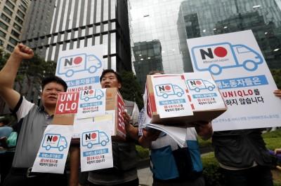 抵制日貨又一波! 南韓快遞工會拒送Uniqlo包裹