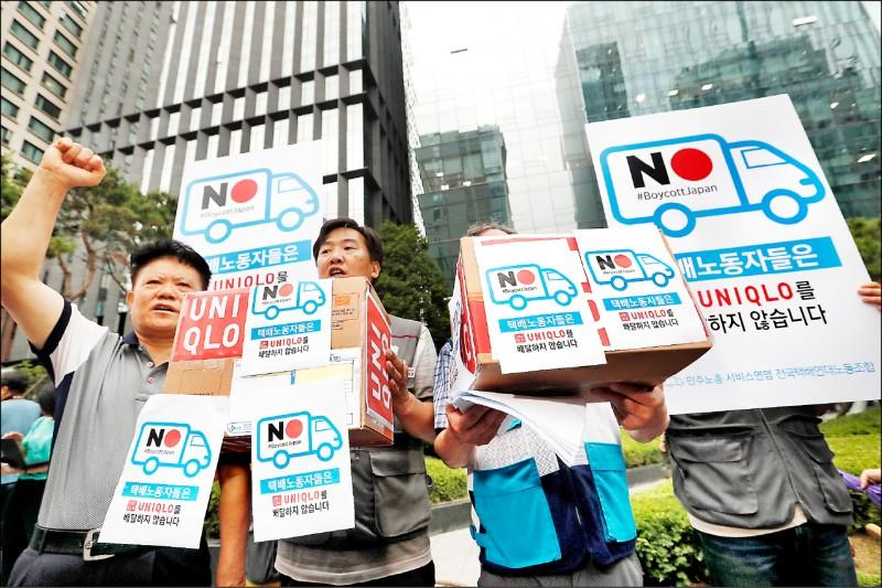 憂斷鏈 美科技團體促日韓協商