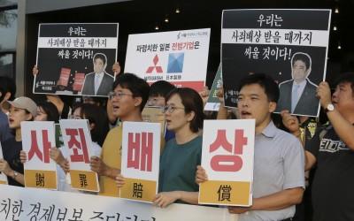 最快下週五 日本就會決定把南韓踢出「白名單」