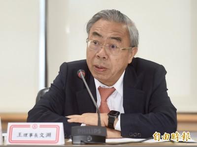 王文淵說綠電很貴  再生盟:高科技業想買還是買不到