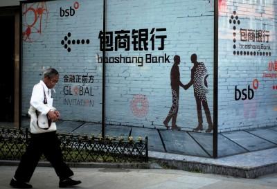 中國中小型銀行「專家」 發現還有10兆資金缺口!