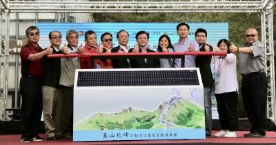 電信三雄玉山北峰共構基地台 今日正式啟用