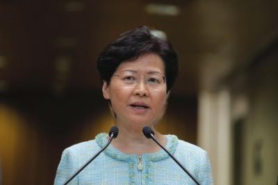 林鄭月娥:香港面臨經濟海嘯 中國當局不會坐視不管