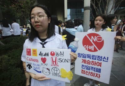 南韓反日情緒高漲 日本遊客恐會減少?