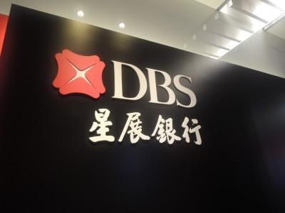星展集團:台灣企業數位準備程度,高居亞太區第三