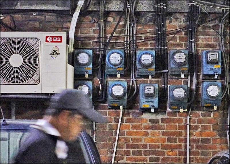 台電估虧損收斂 電價有望連3凍