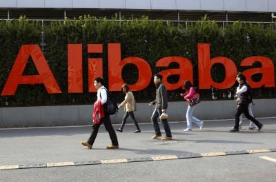 反送中衝擊?傳阿里巴巴在港IPO延至10月
