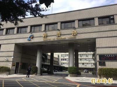 中國施壓東協智慧城市展拆我招牌  竟因館名有「經濟部」3字