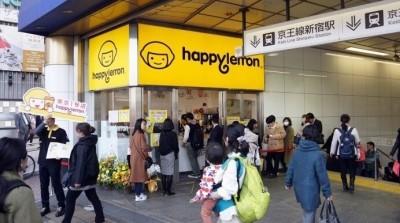 日本瘋珍奶 我國粉圓對日出口暴增8倍!