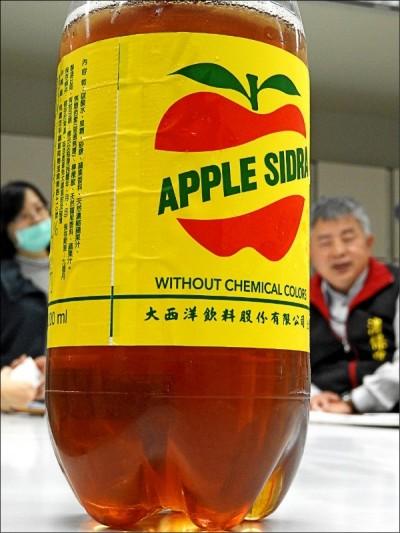 又有懸浮物!大飲:8萬瓶2公升裝蘋果西打回收中