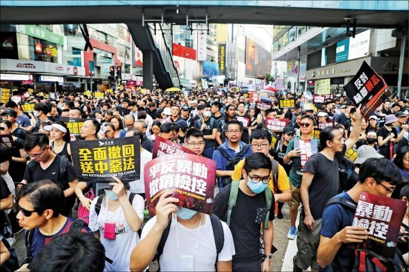 反送中抗爭不息 德智庫:香港恐失金融中心地位