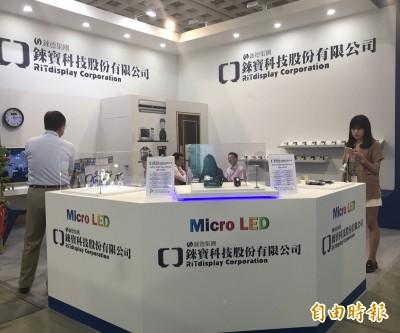 錸寶可撓式MicroLED  Q4送樣2020年導入量產