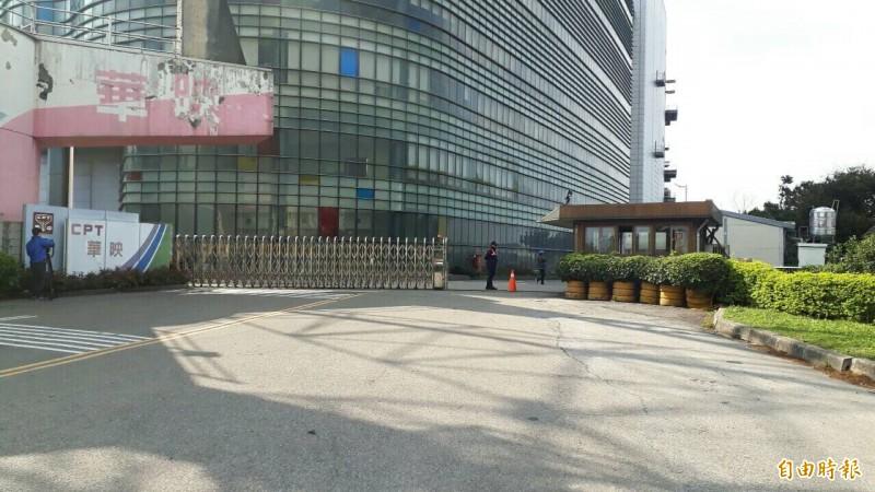 傳華映擬大砍9成7員工 桃市勞動局:未接獲通報