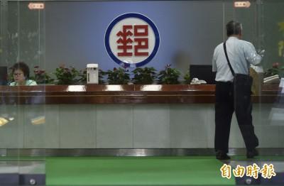 郵局代表辭壽險公會理事 中華郵政:將追究後續責任