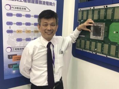 5G需求增溫 中華精測8月營收3.67億元創新高