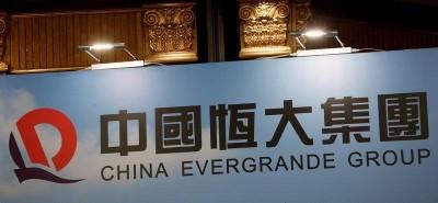2015年來首見!中國前3大房產公司同步裁員