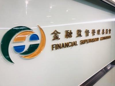 華南女襄理盜領遭起訴 金管會:已開罰千萬及停止分行部分業務