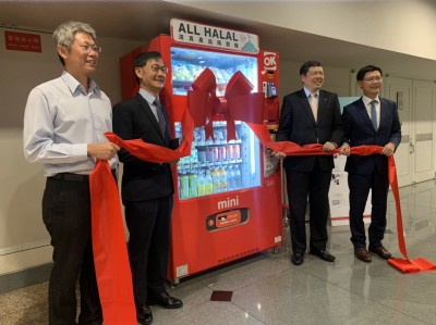 國內首台清真產品販賣機來了!今進駐TICC