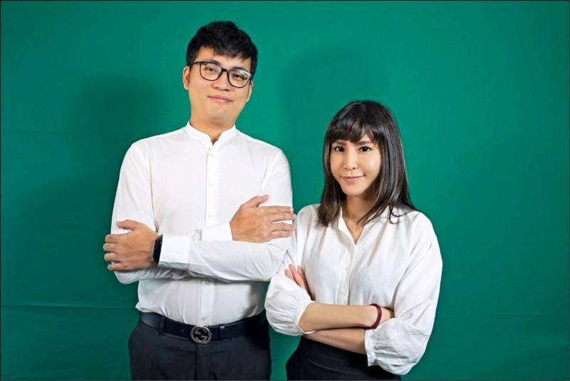 〈財經週報-投資看泰國〉從看見泰國看見台灣