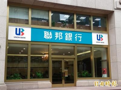 微風廣場18週年慶 聯邦微風聯名卡回饋最高23%