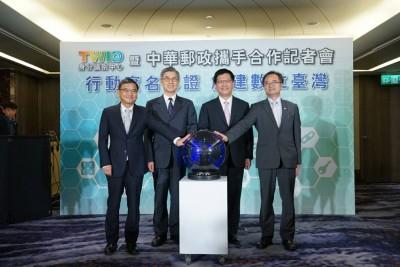 台網、中華郵政合作  2500萬郵儲帳戶簡化身分認證流程