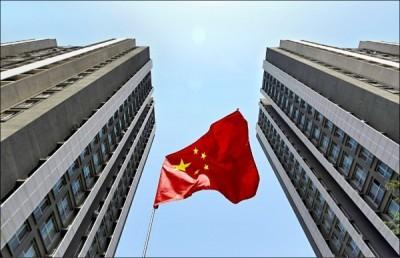 """貿易戰衝擊 中國""""十四五""""GDP將跌破6"""
