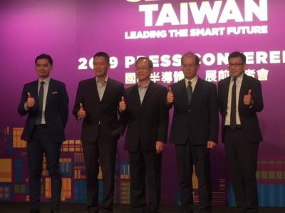SEMICON Taiwan 廠商參展家數近5年大幅成長5成