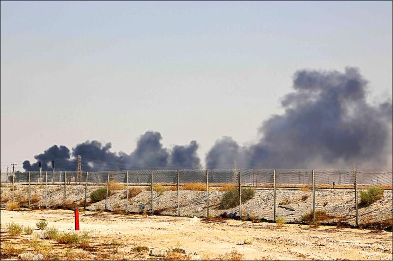 無人機攻擊沙國油田 油價每桶恐大漲10美元
