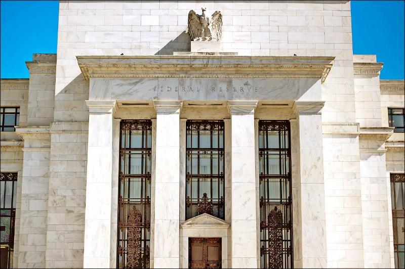 沙國油田遇襲 預期Fed仍將降息