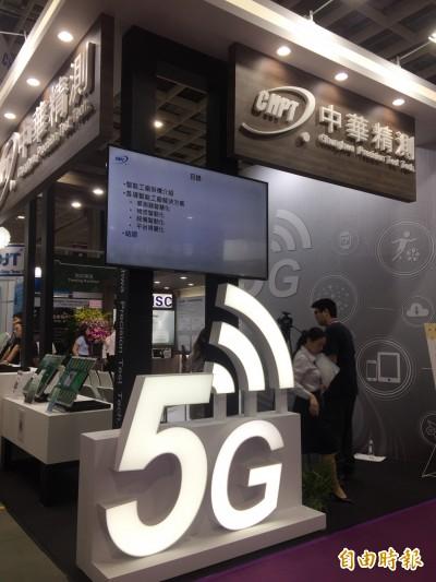 精測5G測試佈局完整 低高頻市場通吃