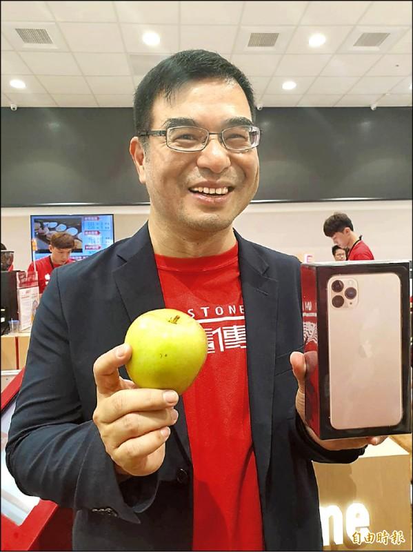 iPhone 11銷售比預期好 拉抬電信業ARPU