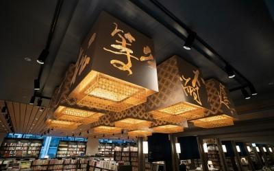 邁出華人圈第一步!誠品日本首店「誠品生活日本橋」27日即將開幕