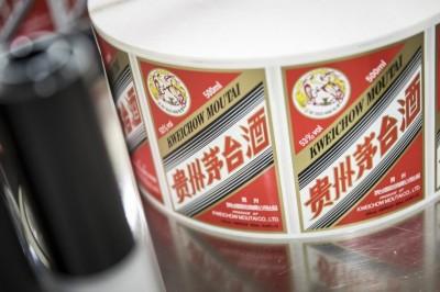 貴州茅台流通市值登A股之冠  超越貴州省GDP!