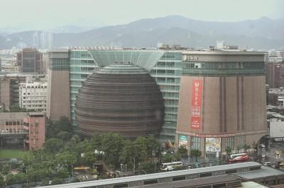 372億標下京華城  中石化:將開闢頂級商辦園區