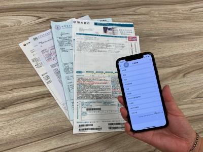 電支帳戶手機繳信用卡費   LINE Pay一卡通開通聯邦卡獨家適用