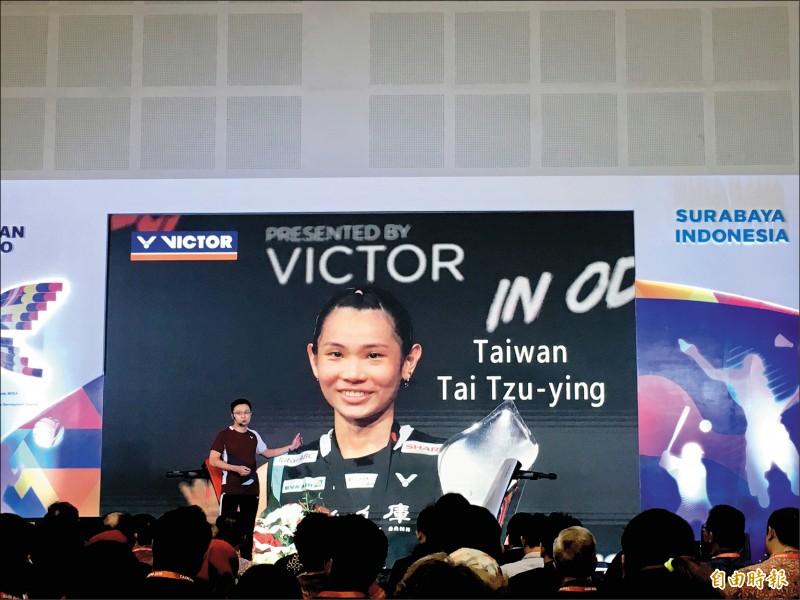 印尼台灣形象展開幕 助台商搶12億訂單