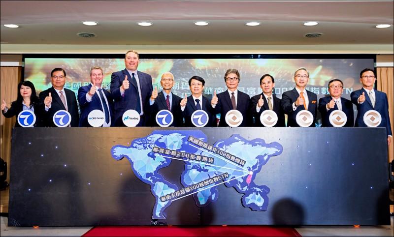 富櫃200期貨、那指100期貨及華南永昌富櫃200ETN 交易起跑 3指數商品掛牌 滿足多樣化交易需求