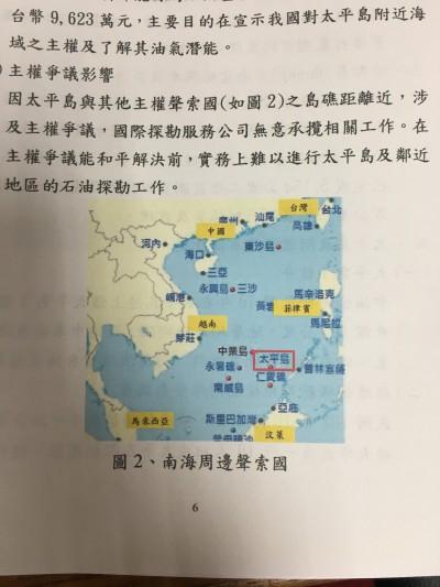 貿易戰台商急往新南向 籲KMT別在南海議題亂搞
