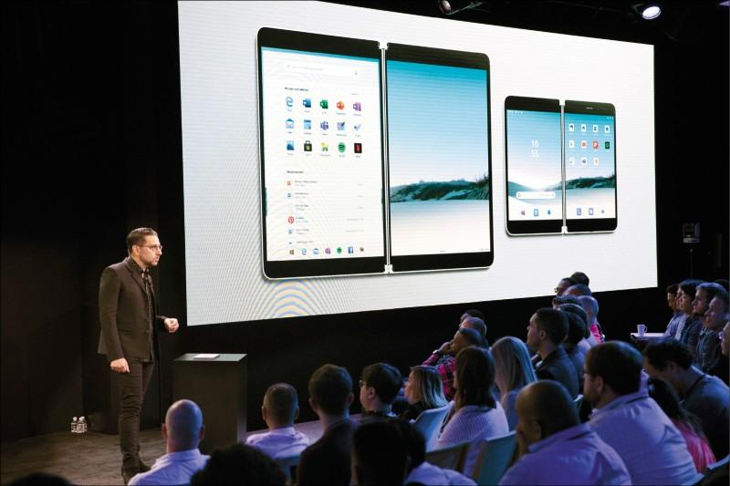 向Google、Apple宣戰》微軟發表折疊雙螢幕平板、手機