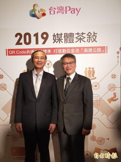 台灣國家級支付正名「TWQR」 年底前亮相
