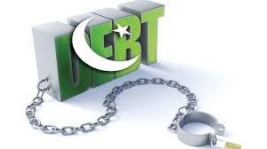 深陷債務陷阱 IMF:巴基斯坦欠中國高達67億美元