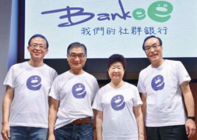 〈銀行家觀點〉遠銀Bankee重磅出擊顛覆純網銀  幫助千禧世代成就斜槓銀行家